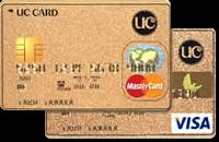 UCトマトゴールドカード