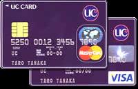 UCトマトカード